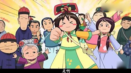 甜心格格: 王大人被丝丝格格拖着走, 真是好可伶啊