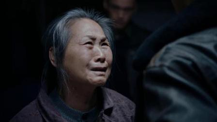 我不是药神:大娘求放过药贩子!四万的正版药,房子没了家人垮了