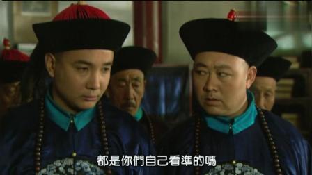 雍正王朝: 议选新太子, 荐八爷多惹康熙不悦, 张廷玉推举二阿哥