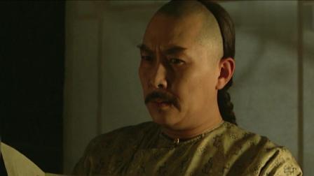 雍正王朝: 雍正接奏报, 年羹尧杀了孙嘉诚, 气氛一下子凝固