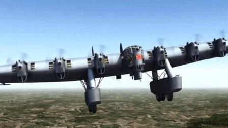 全球最大的轰炸机, 被称为空中航母, 强大到可携带核弹和坦克!