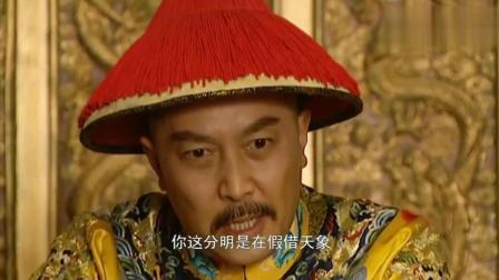 雍正王朝: 雍正怒斥御史孙嘉诚 这个小角色给人的印象太深了