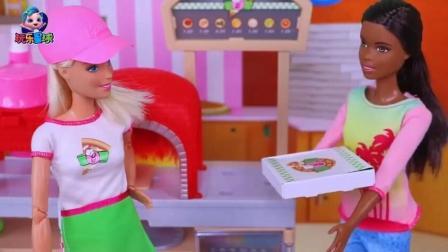 芭比的故事 芭比公主去上班穿工装做披萨现做现卖