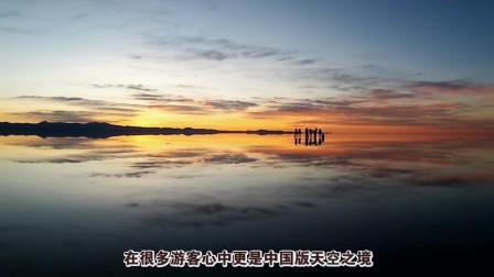 """中国版""""天空之镜"""", 会因为成网红景点了, 而被毁吗!"""