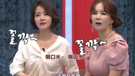 《妻子的味道》中国婆婆给韩国妻子做家庭小龙虾, 主持人点评感人!