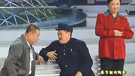《卖拐》卖拐三部曲 赵本山 范伟 高秀敏 超级搞笑