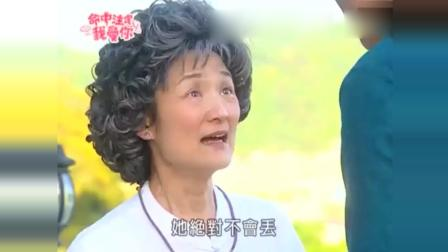 《命中注定我爱你》还是奶奶通情达理, 为总裁和灰姑娘复合多出点子