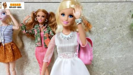 芭比娃娃的时尚礼服