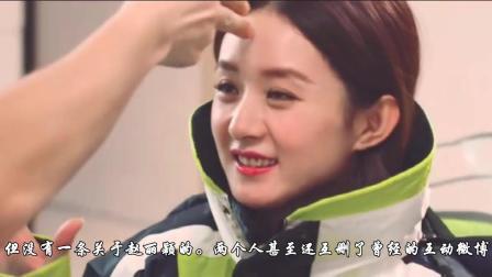 赵丽颖结婚, 何炅为什么没祝福, 谢娜微博暴露真相了!