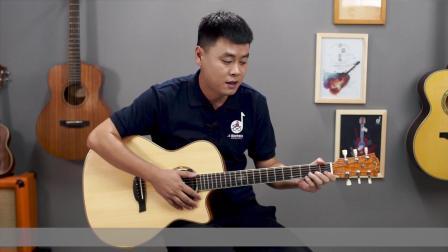《醒着醉》吉他弹唱教学——小磊吉他教室出品