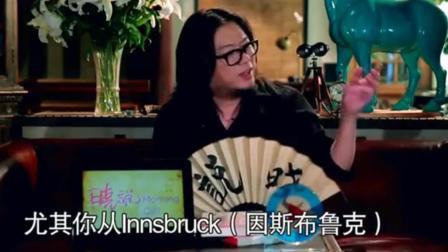 高晓松: 这个国家姑娘不好看, 吃的也不好, 但是音乐一级溜!