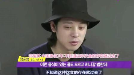 美食: 韩国明星第一次见中国煎饼, 一脸嫌弃的样子, 吃了一口后立马变脸