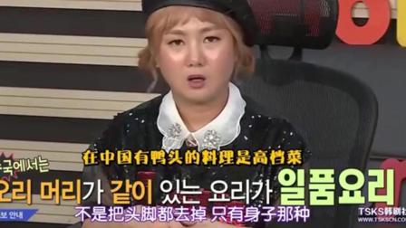 美食: 韩国人看见中国卖的鸭舌, 都吓傻了, 结果吃一口就停不下来