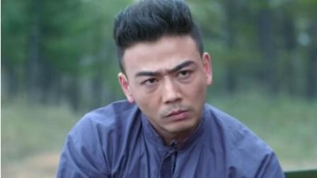 《惊蛰》刘宁执行押运任务半路遇埋伏,陆恺巧使调虎离山计跑路
