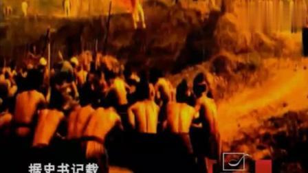 72万人用38年建秦始皇墓, 专家用先进探测技术, 惊现地下高楼