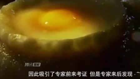 """贵州偏远小县城山洞中, 竟藏有黄金""""荷包蛋"""", 价值连城"""