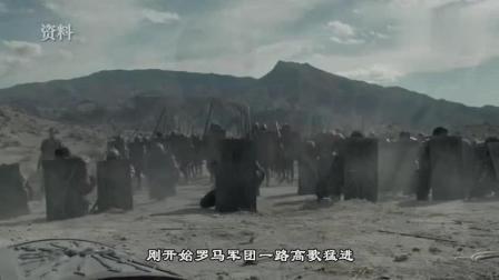罗马军团在打到中国后为何消失了? 千年后专家在中国此地揭开谜底