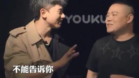周六夜现场: 陈赫叫张杰千万不能带谢娜来, 不然自己位子就不保了
