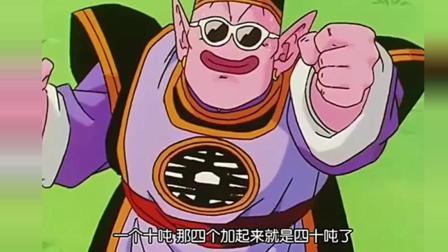 龙珠: 悟空换上40吨重的铅块, 变身超级赛亚人依然很轻松, 南界王看懵了