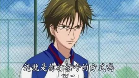 网球王子: 手冢被不二剃光头! 怒了! 发球都带破风声!