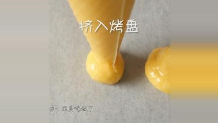 蛋黄小饼干, 酥脆可口, 专为宝宝制作, 少糖无油的健康零食