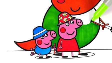红猪小妹玩游戏, 用铅笔画颜色