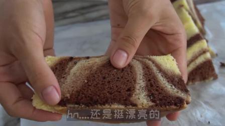 好吃又漂亮的斑马纹戚风蛋糕, 一步步教你做, 爱吃的一定要收藏!