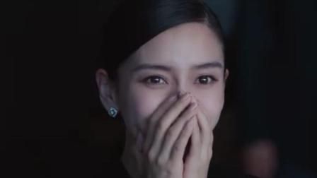 创业时代结局: 魔晶升级上市, 黄轩庆功宴求婚那蓝, 温迪伴娘出席