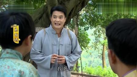 戏说台湾: 男子开始怀疑, 难道那个女鬼真是自己的亡妻?