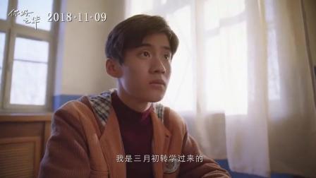 岩井俊二携《你好, 之华》归来, 周迅: 我不会再写信了!