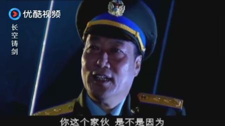 长空铸剑: 师长组织战斗机夜训, 不想来了, 的吐槽笑人