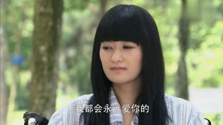 娘妻: 高耀宗终于见到了秋菊, 但是秋菊却快要没有了心跳!