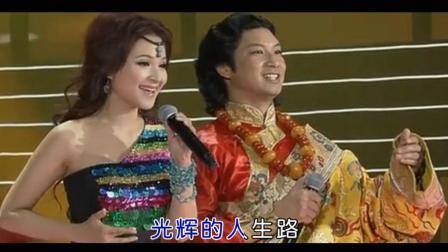 泽仁央金-阿旺-《最美的歌儿唱给妈妈》, 天籁对唱, 优美动听!