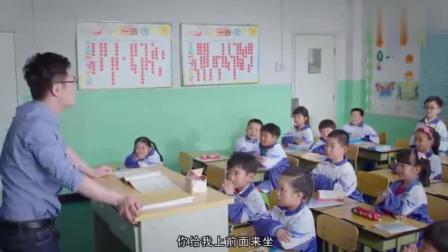 《屌丝男士》大鹏讲课, 嫌弃孩子离讲台离得远, 让他往前坐!