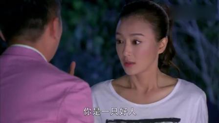 """非缘勿扰: 金谷喝多了真逗, 刘琳在他眼里是""""一只好人"""""""