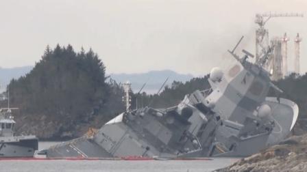 """刚参加完""""最大军演"""", 北约军舰被撞沉了"""