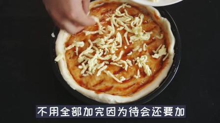 家常版烤鸡腿肉披萨做法, 不用去店里吃披萨了, 自己做得更美味!