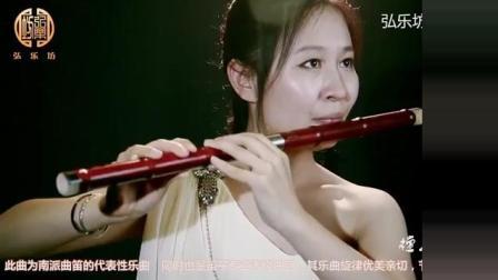 《姑苏行》 檀木笛 笛子独奏, 音色太好听