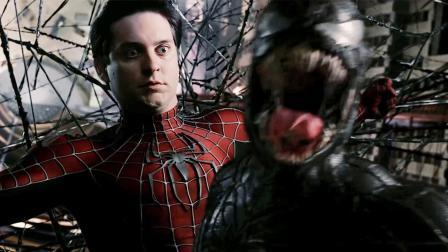 《毒液》遭到蜘蛛侠抛弃的共生体毒液,将作为正义角色登场?