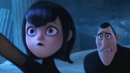"""精灵旅社3: 女儿要""""杀""""德古拉的女朋友? 爸爸终于说出了真相!"""