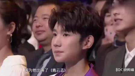 何炅调侃杨洋和王源, 杨洋的表情亮了