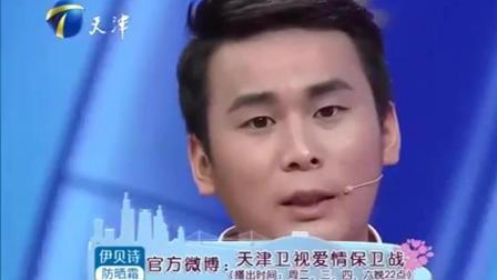 24岁妻子不顾家里经济状况爱攀比, 赵川都看不下去了