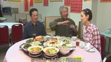 蔡澜吃美食喜欢把老板的子女叫出来, 如果感觉承接不上他会怎么说