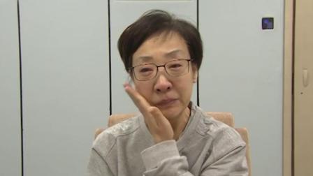中国福彩落马女官员忏悔: 要从思想、灵魂上做一个干干净净的人