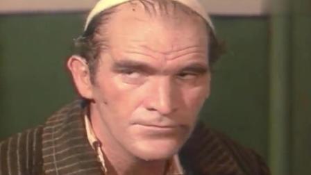 """68年上映南斯拉夫电影《霍默复仇记》""""瓦尔特""""演绎精湛大追捕"""
