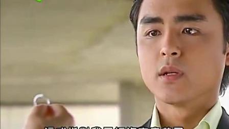 王子变青蛙: 明道明明喜欢着陈乔恩, 故作淡定, 当初不知看虐了多少人