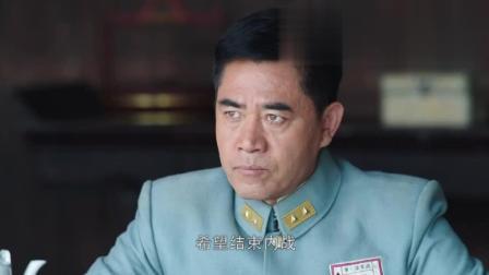 信者无敌: 王怒江竟不杀徐远东, 一番话让徐远东坚决抗日!
