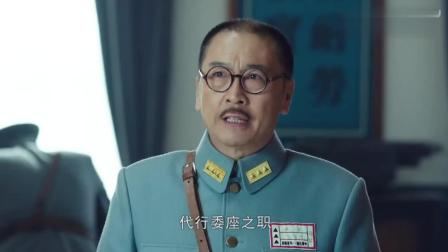 信者无敌: 西安出事了, 范天喜竟然说老蒋咎由自取