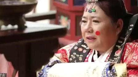 妻子的味道: 中国公公喝酒超搞笑, 说话遭婆婆嫌弃, MC快笑趴了!