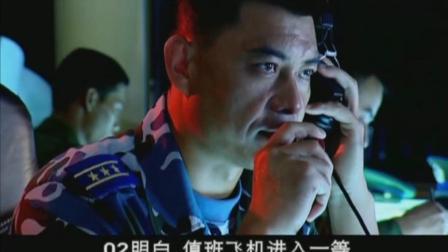 长空铸剑: 境外飞机逼近外海, 师长下命令, 全员进入战斗状态!